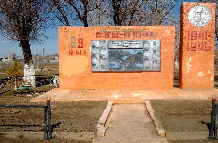 с. Бирлик Жарминского р-на. Памятник ветеранам Великой Отечественной войны.