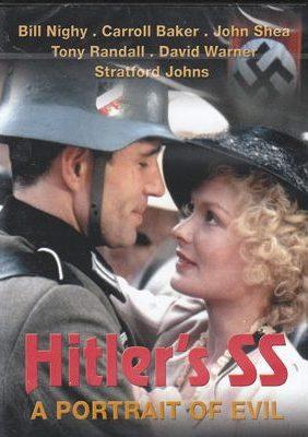 СС Гитлера: портрет зла