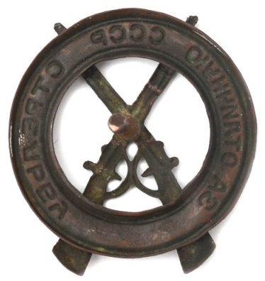 Аверс и реверс знака «За отличную стрельбу» образца 1928 года.