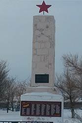 с. Бегень Бескарагайского р-на. Памятник воинам, погибшим в годы Великой Отечественной войны.