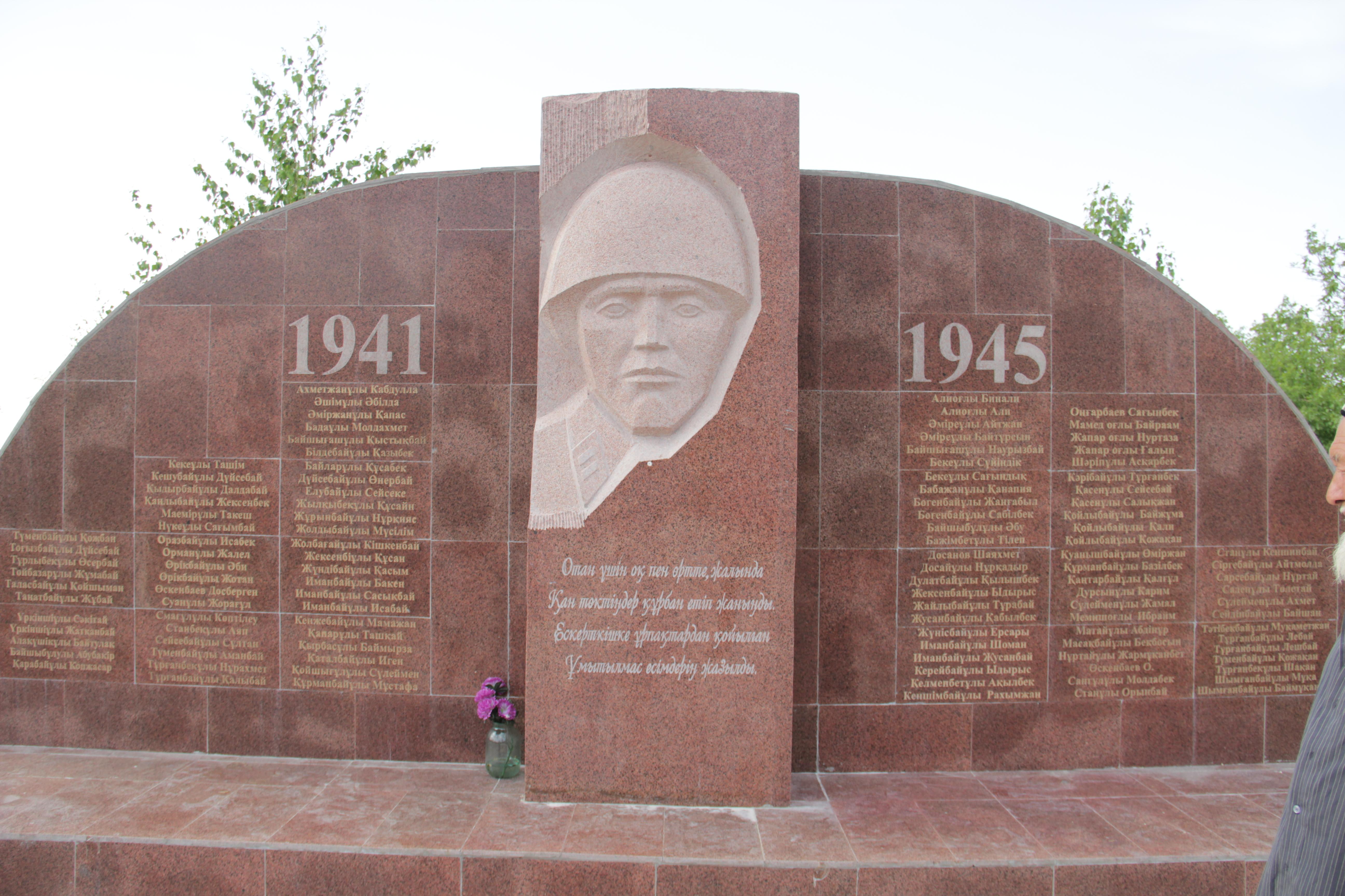 с. Талдыбулак Енбекшиказахского р-на. Памятник ветеранам Великой Отечественной войны
