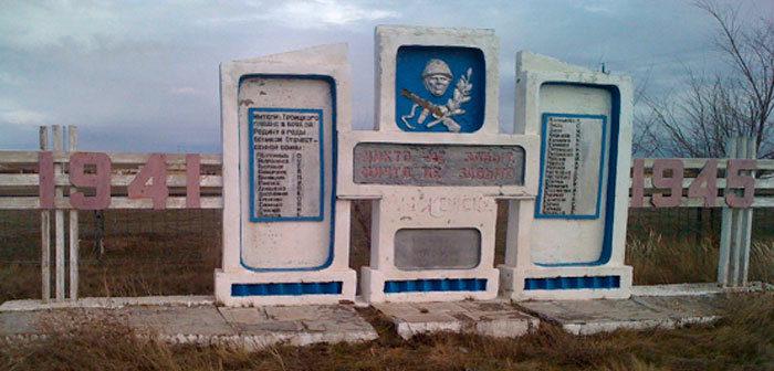 с. Божыгыр Жарминского р-на. Памятник ветеранам Великой Отечественной войны.