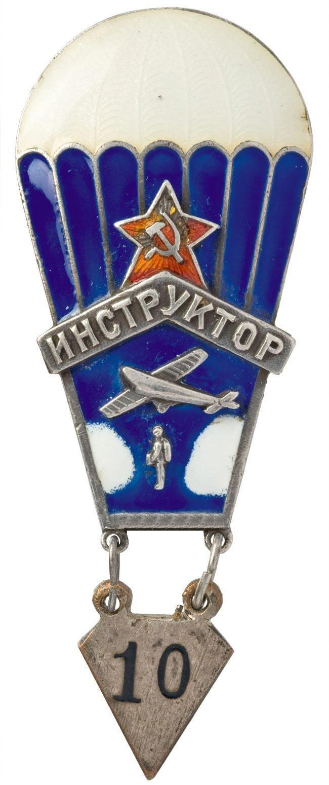 Знак «Инструктор парашютного спорта» образца 1940 года. Тип 1.