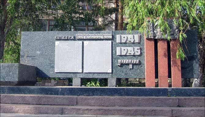 г. Актобе. Памятник-барельеф Герою Советского Союза Рауфу Кутуеву