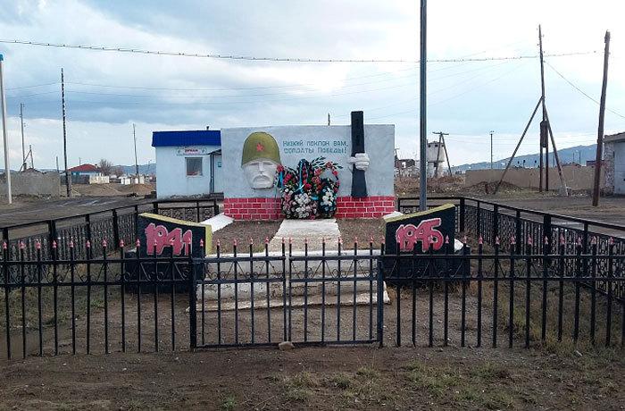 с. Жангизтобе Жарминского р-на. Памятник ветеранам Великой Отечественной войны.
