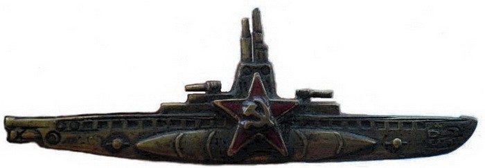 Знак «Командир подводной лодки» образца 1942 года