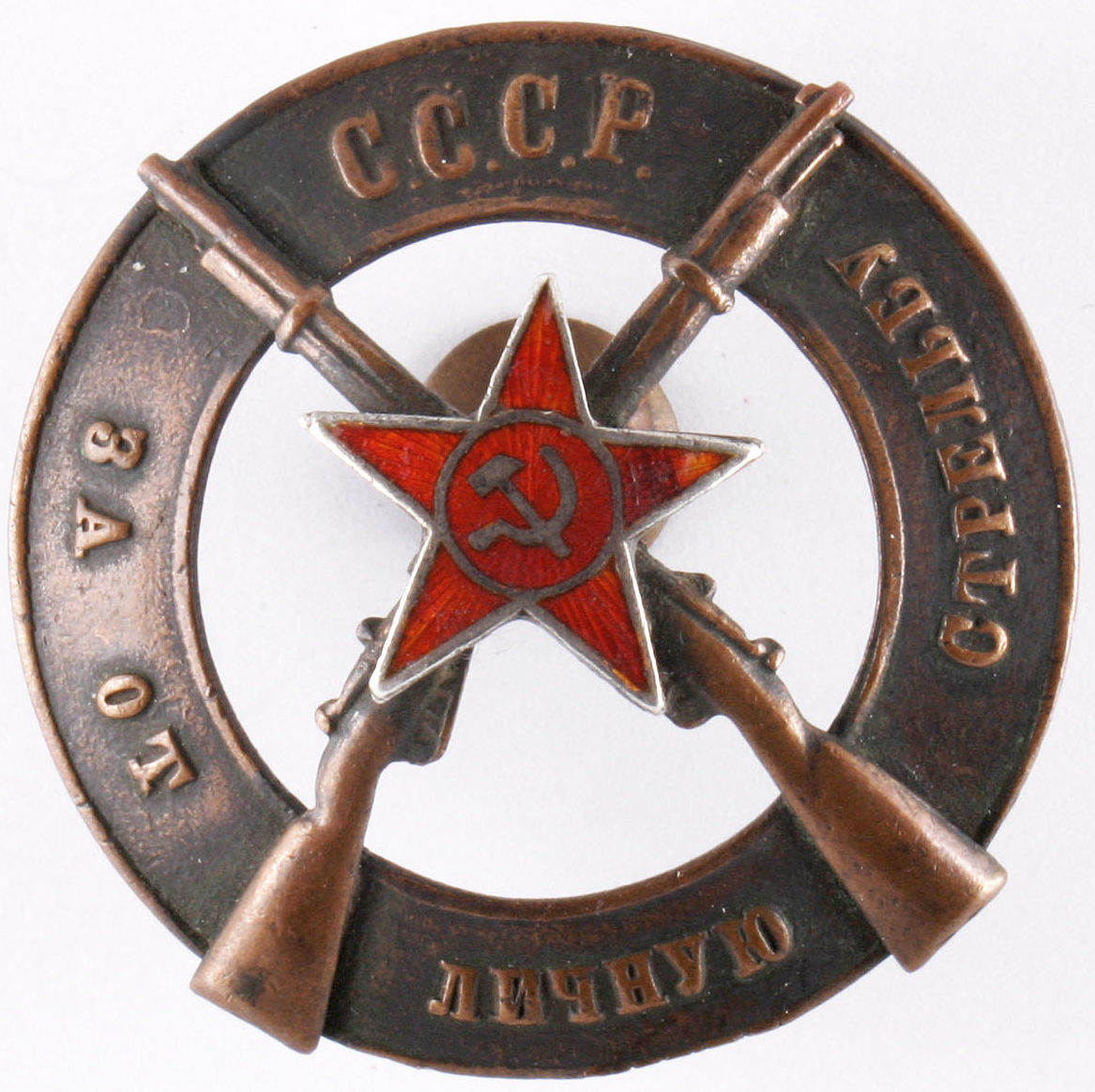 Разновидности знака «За отличную стрельбу» образца 1928 года.