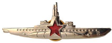 Знак «Командир подводной лодки» образца 1943 года