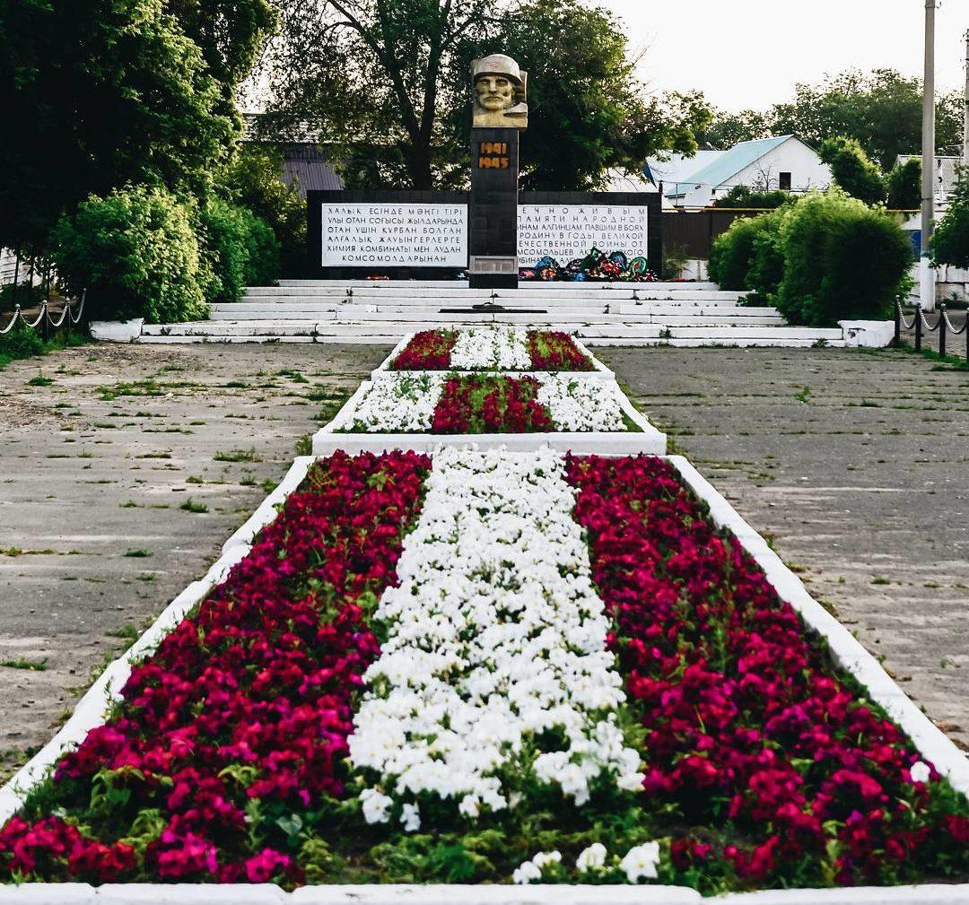 г. Алга. Мемориал воинам, погибшим в годы Великой Отечественной войны.