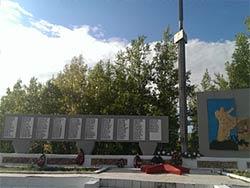 с. Ерназар Бескарагайского р-на. Памятник воинам, погибшим в годы Великой Отечественной войны.