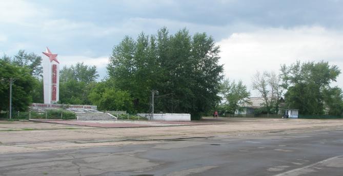п. Аршалы. Памятник воинам, павшим в Великой Отечественной войне.