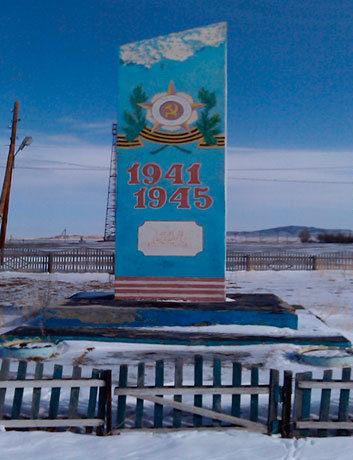 с. Капанбулак Жарминского р-на. Памятник ветеранам Великой Отечественной войны.