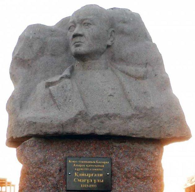 г. Атырау. Бюст Герою Советского Союза Каиргали Смагулова.