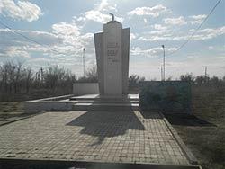 с. Карабас Бескарагайского р-на. Стела в честь воинов, павших в годы Великой Отечественной войны.
