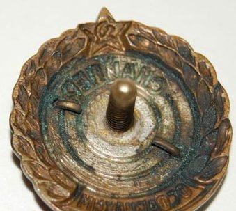 Реверс знака «Снайпер ОСОАВИАХИМ».