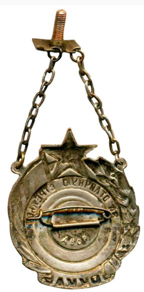 Аверс и реверс знака «За отличную стрельбу» образца 1938 г.