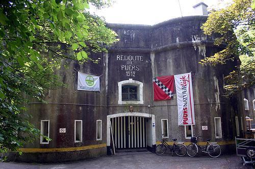 Входные ворота крепости.