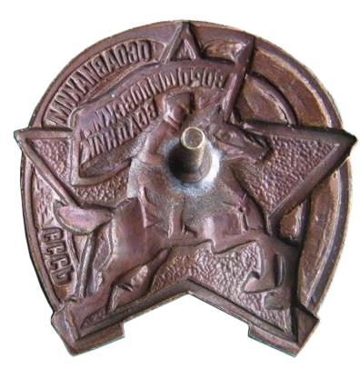 Реверс знака «Ворошиловский всадник» образца 1936 г.