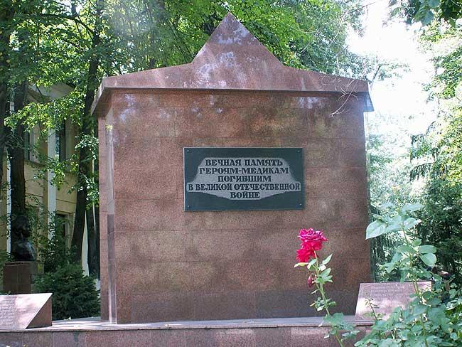 г. Алматы. Монумент на алее героев-медиков в Казахском медицинском университете.