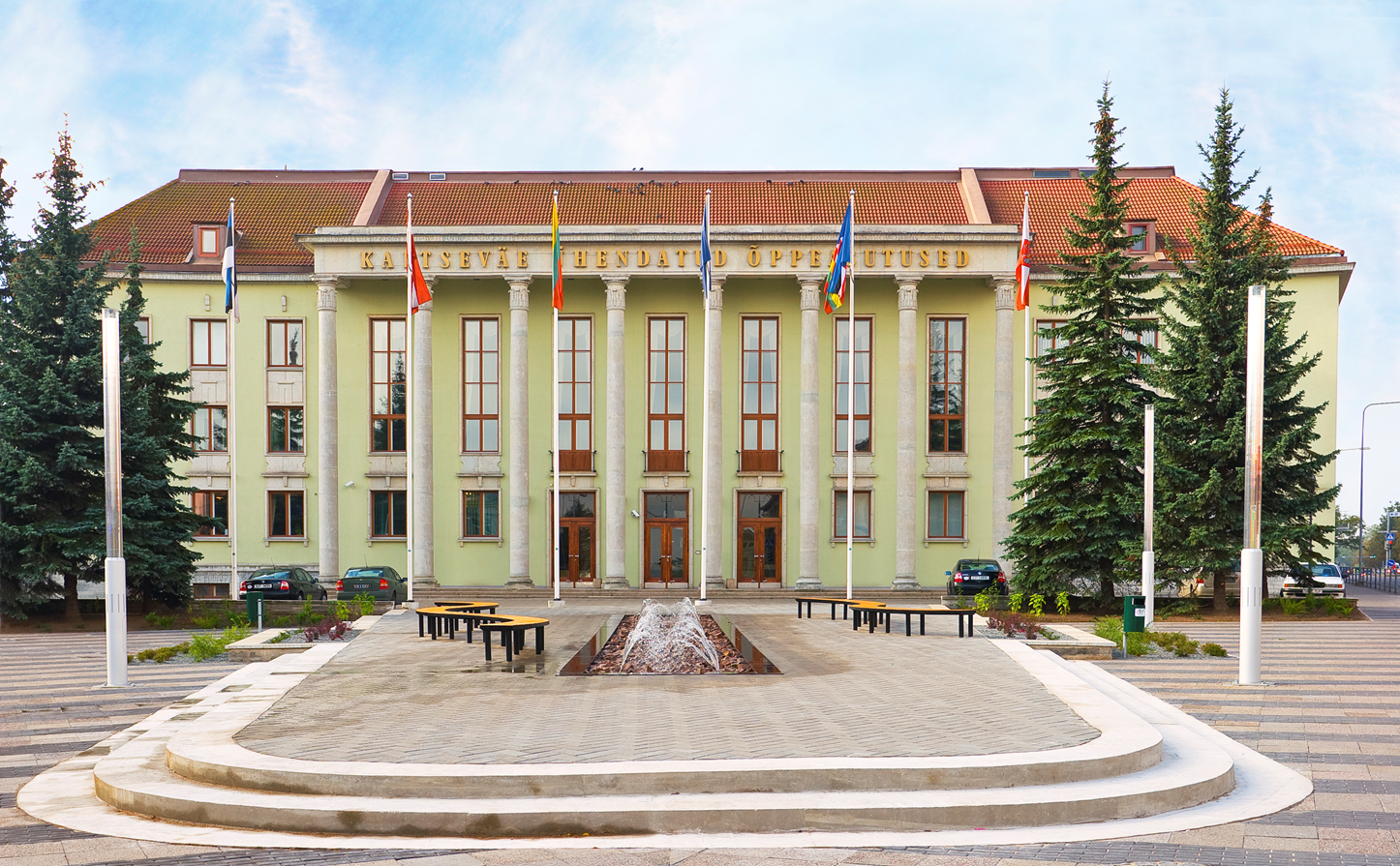 Здание колледжа.