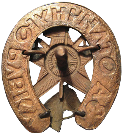 Аверс и реверс знака «За отличную рубку» II ступени.