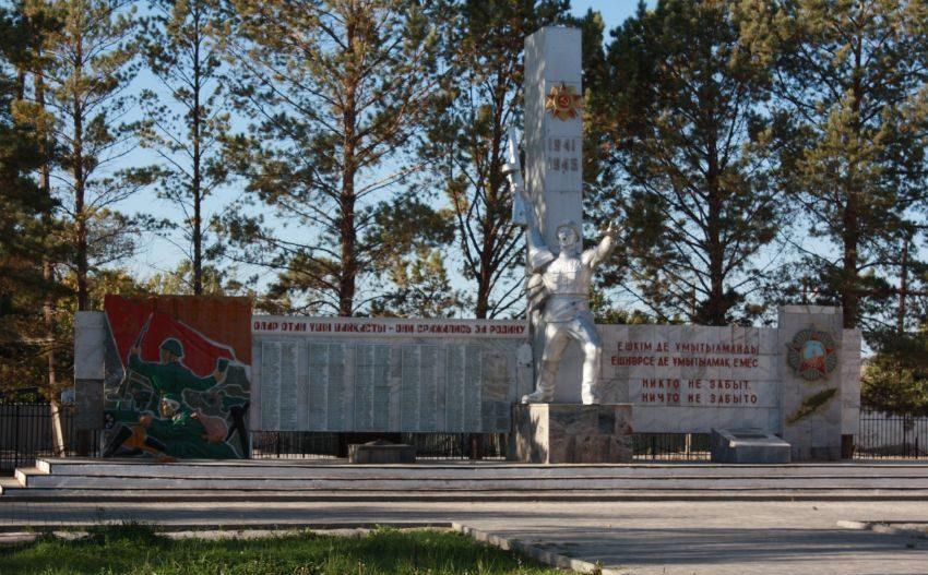 . Баканас Балхашского р-на. Памятник участникам Великой Отечественной войны.