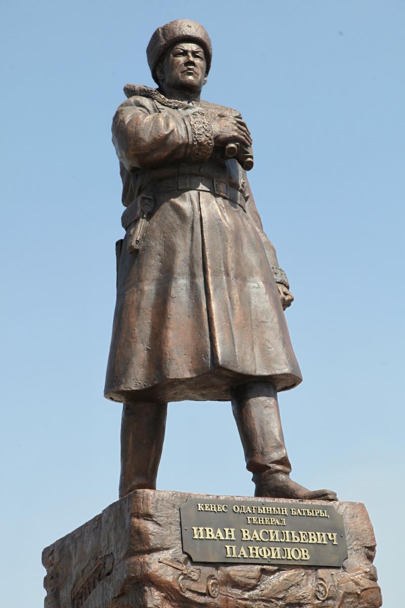Памятник Панфилову И.В.
