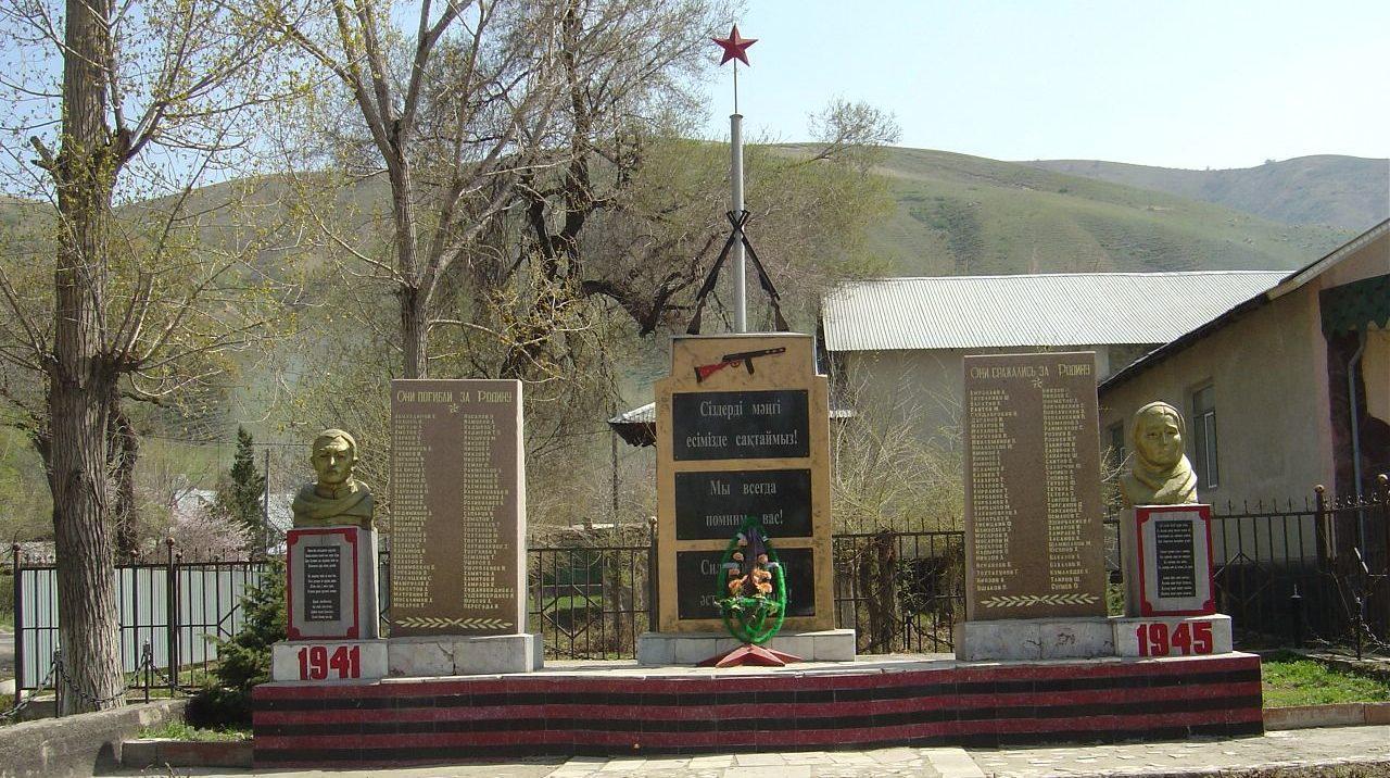 с. Азат, Енбекшиказахского р-на. Общий вид мемориала.