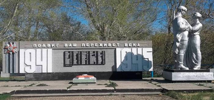 с. Красный Яр Бородулихинского р-на. Памятник ветеранам Великой Отечественной войны.