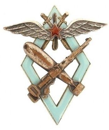 Аверс знака «Летнаб и штурман» образца 1938 года.