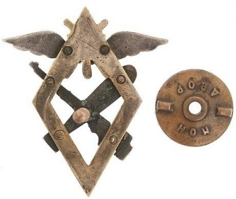 Реверс знака «Летнаб и штурман» образца 1938 года.