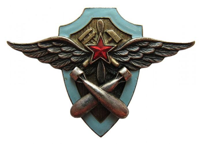 Аверс знака «Авиационного техника по вооружению».