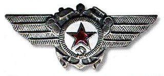 Знак «Инженерно-технического состава ВМФ»