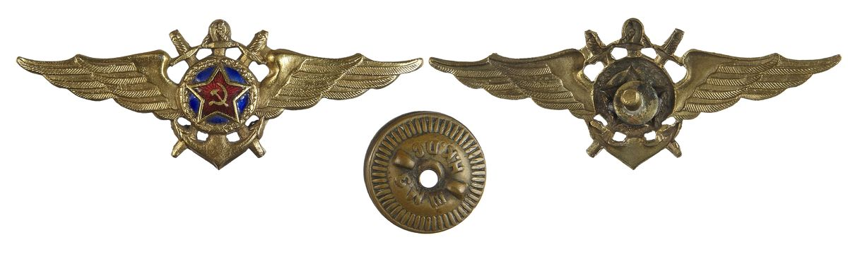 Аверс и реверс знака «Морской летчик» образца 1944 года.