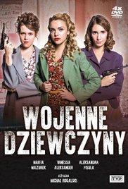 «Военные девушки» (3 серии)