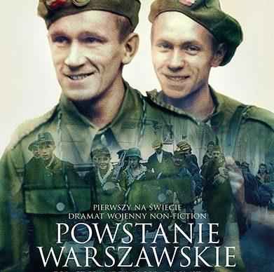 «Варшавское восстание»