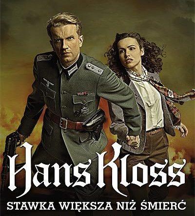 «Ганс Клосс: Ставка больше, чем смерть»