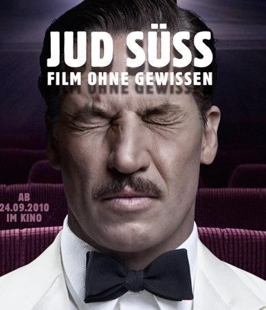 «Еврей Зюсс – бессовестный фильм»