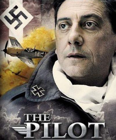 «Пилот»