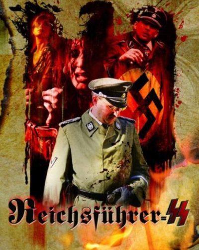 «Рейхсфюрер СС»