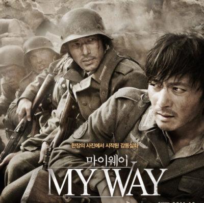 «Мой путь»