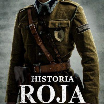 «История Роя» (2 серии)