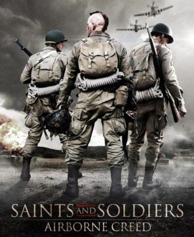 «Святые и солдаты: Бортовое кредо»