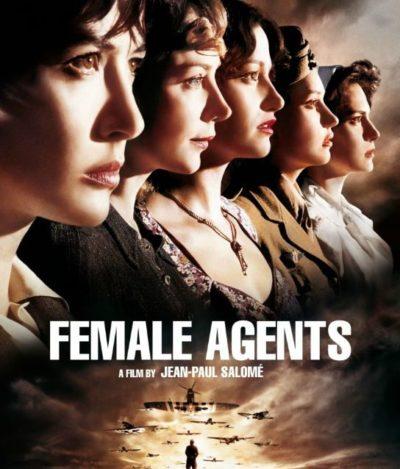«Женщины агенты»