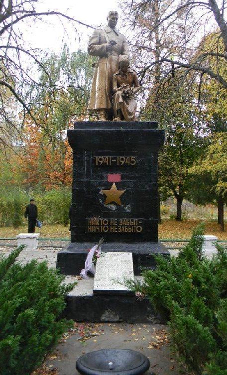 с. Селекционное Харьковского р-на. Памятник установлен на братской могиле, в которой похоронено 78 советских воинов, погибших в годы войны