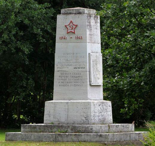 г. Кярдла. Памятник погибшим во время войны
