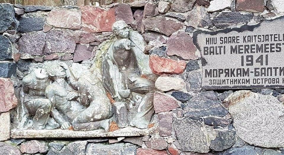 Мыс Тахкуна. Памятник советским морякам-балтийцам, павшим во время Моонзундской оборонительной операции. Здесь в 1941 году находились артиллерийские батареи, защищавшие остров Хийумаа.