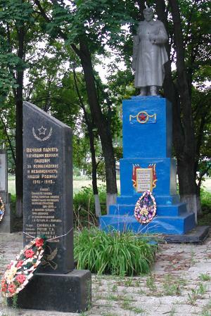 с. Великие Хутора Шевченковского р-на. Памятник установлен на братской могиле, в которой похоронено 22 советских воина, в т.ч. 18 неизвестных