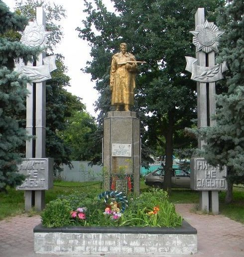 п. Хорошево Харьковского р-на. Памятник в центре села установлен на братской могиле, в которой похоронено 229 воинов, погибших в боях за поселок в 1941-1943 годы