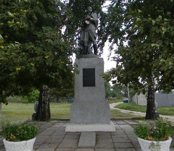 г. Южный Харьковского р-на. Братская могила воинов, погибших в боях за город